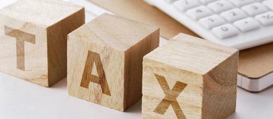 Réduction d'impôts investissement